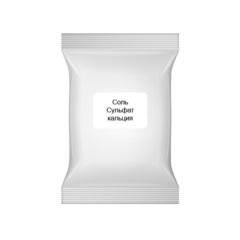 Соль Сульфат кальция (гипс, кальций сернокислый...