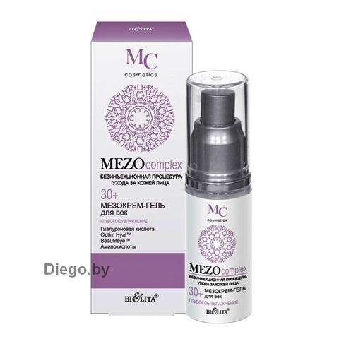 Eye Meso Cream-gel 30+ DEEP HYDRATION