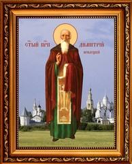 Димитрий Прилуцкий, Вологодский, Преподобный игумен. Икона на холсте.