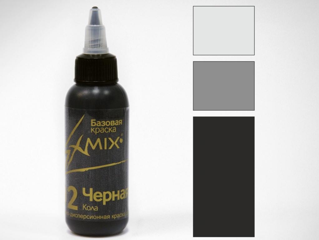 Краска укрывистая Exmix 02 Черный 1000 мл