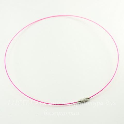 Основа для колье с винтовым замком (цвет - розовый) 46 см