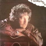 Андрей Макаревич / У Ломбарда (LP)