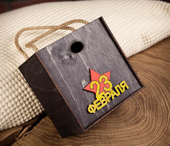 BOX211-1 Подарочная упаковка ко Дню Защитника Отечества (17*17*10 см) фото 02