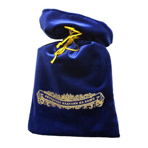 Мешок подарочный М-2 Ультрамарин