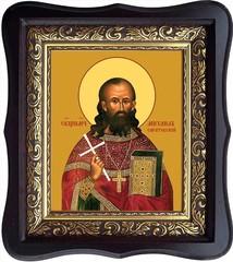Михаил Саратовский, иерей священномученик. Икона на холсте.