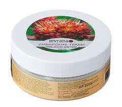 Крем-масло Сибирские травы, 150ml TМ Levrana