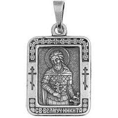 Святой Никита. Нательная икона посеребренная.