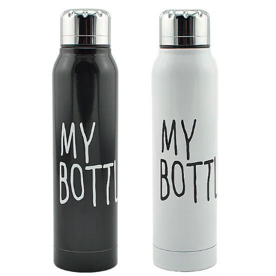 Распродажа Термос My Bottle 0fb5f04fd7e7d3b6584bd2a13d92149d.jpeg