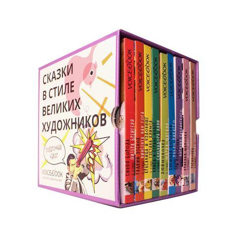 Комплект из 9ти книг