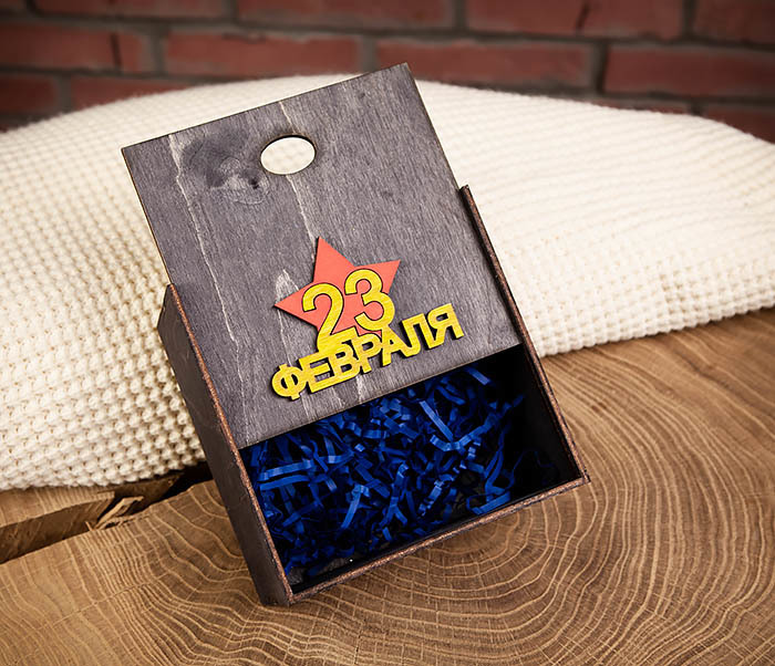 BOX211-1 Подарочная упаковка ко Дню Защитника Отечества (17*17*10 см) фото 05