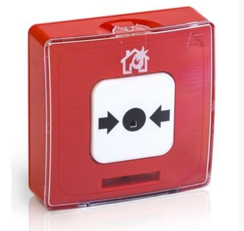 Извещатель пожарный ИПР 513-10