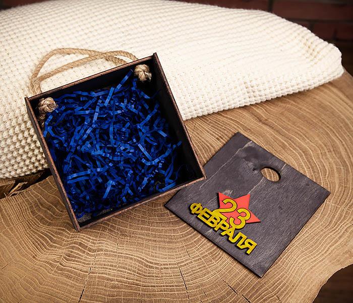 BOX211-1 Подарочная упаковка ко Дню Защитника Отечества (17*17*10 см) фото 06
