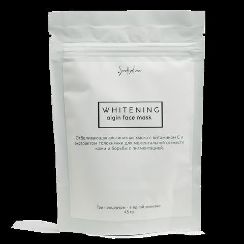 Освежающая альгинатная маска с витамином С, SmoRodina