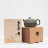 Исинский чайник Цин Фэн Юань Жу 290 мл #L 47