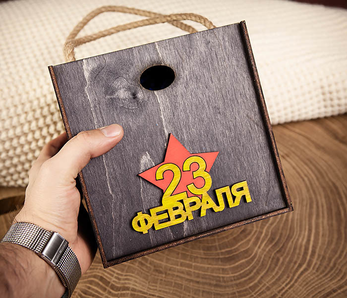 BOX211-1 Подарочная упаковка ко Дню Защитника Отечества (17*17*10 см) фото 07