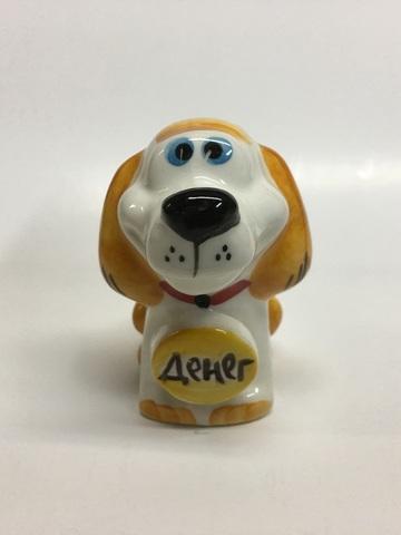 Собака с медалью пожеланием Денег
