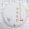 Бай Хао Инь Чжэнь, Фудин, 2018 год