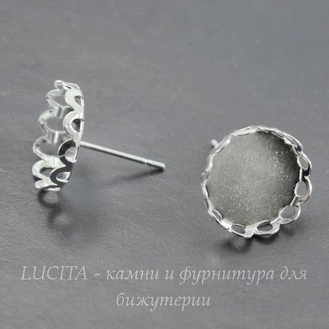 Пуссеты - гвоздики с сеттингом с ажурным краем для кабошона 12 мм (цвет - серебро)(без заглушек)