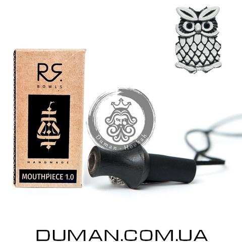 Персональный мундштук RS Bowls Black для кальяна |Сова