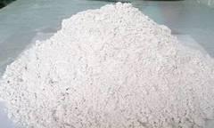 Кальций хлористый пищевой Fudix,100г (Тютина)