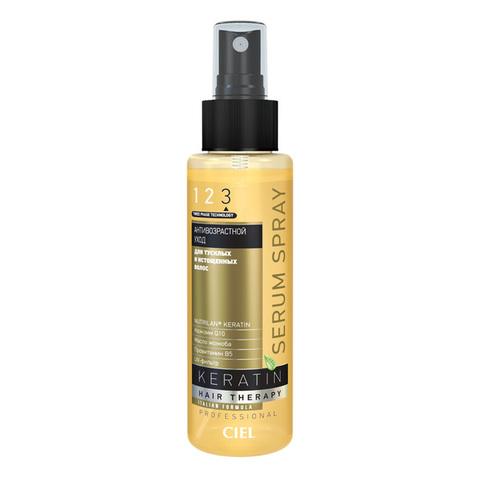 Сыворотка-спрей «Антивозрастной уход» | CIEL parfum