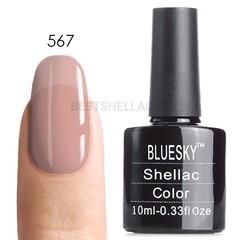 Гель-лак Bluesky № 40567/80567 Powder My Nose, 10 мл