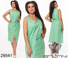 Платье элегантное Balani 29541