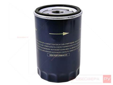 Фильтр масляный для компрессора Atlas Copco GX4
