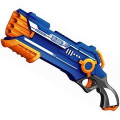 Игрушка пистолет помповый с мягкими пулями BlazeStorm (BS7037)