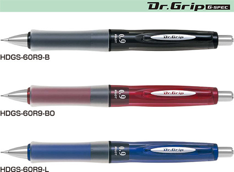 Механические карандаши 0,9 мм Pilot Dr.Grip G-Spec
