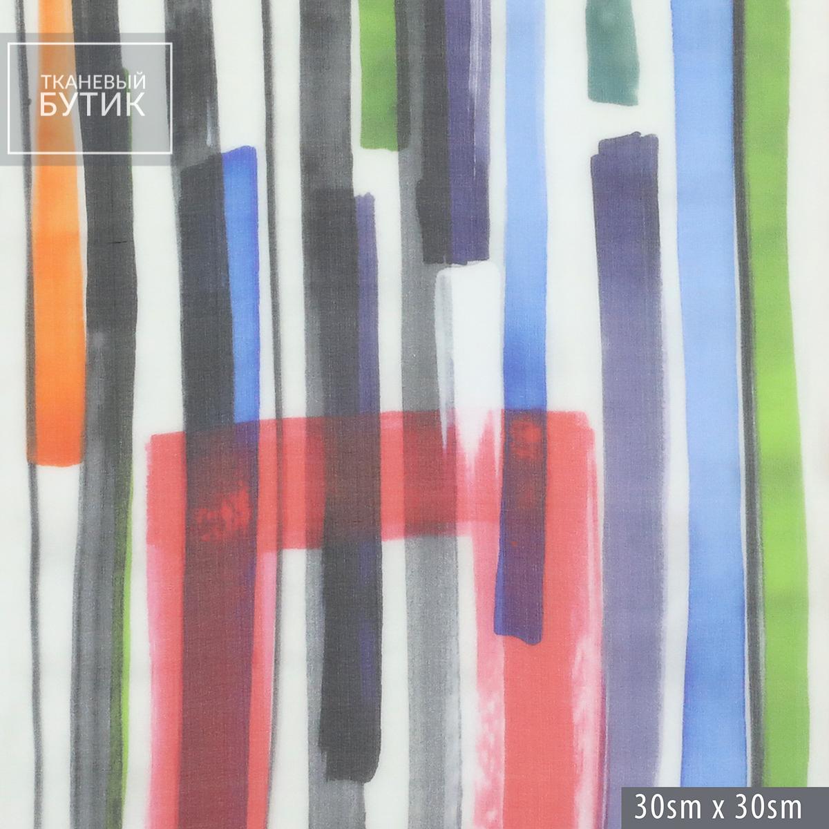 Шифон с цветными полосами