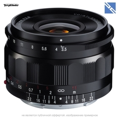 Объектив Voigtlander Color-Skopar 21mm f/3.5 Aspherical Lens for Sony E
