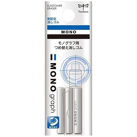 Ластик сменный для механического карандаша Tombow MONO Refill, 3 шт., MONO Graph