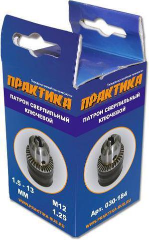 Патрон ключевой ПРАКТИКА 13 мм, M12 x 1.25 (1шт.) коробка