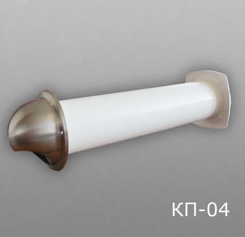 Клапан приточный Эра 12,5КП1-04 1м