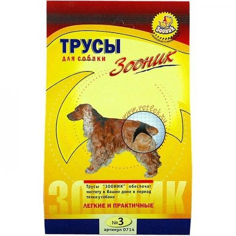 Зооник трусы гигиенические + 3 прокладки для мелких пород собак