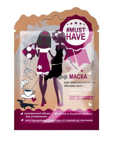 BelKosmex MUSTHAVE Маска для волос восстановление объема волос упругий объем надолго 25г