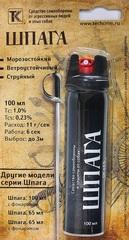 Газовый баллончик «Шпага», 100 мл