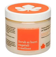 Питательный скраб с растительными маслами и мелиссой, Biofficina Toscana