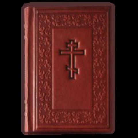 Библия средняя с зол.обрезом 004(з)