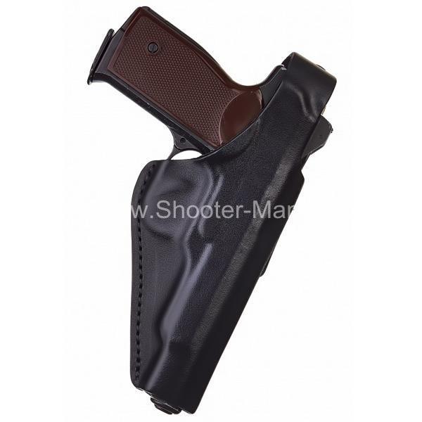 Кобура кожаная для пистолета Стечкина поясная ( модель № 8 )