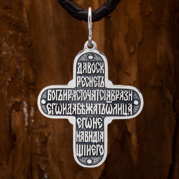Крестик православный деисус серебро