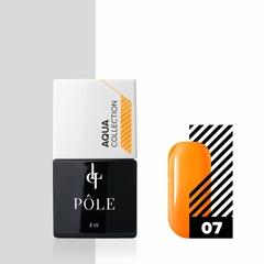 Краска для акварельной техники Pole 07