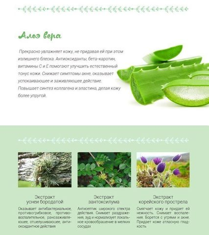 Тонер для лица с экстрактом алоэ Secret Skin Aloe Hydration Toner