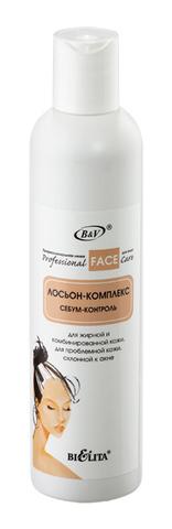 Лосьон-комплекс СЕБУМ-КОНТРОЛЬ | Белорусская косметика
