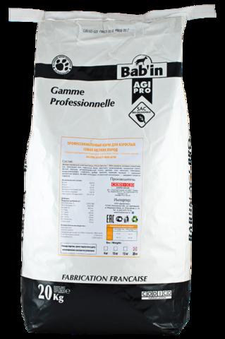 Bab'in Agi Pro Adulte Mini Actif сухой корм для взрослых собак мелких пород 20 кг
