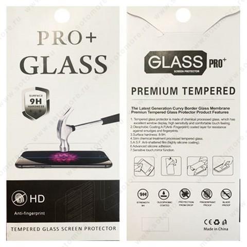 Упаковка для стекол