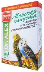 Корм Морская капуста для всех попугаев, Dr.Alex, С МОРСКОЙ КАПУСТОЙ