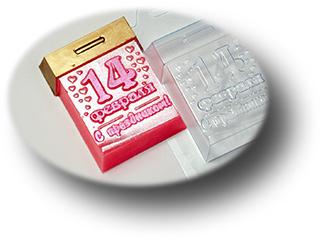 Календарь 14 февраля, форма пластиковая
