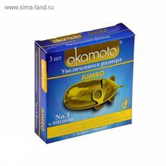 Презерватив Okamoto Jumbo №3